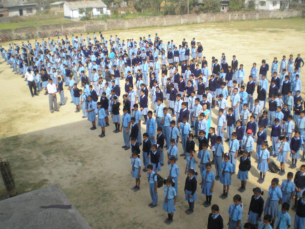 Scuola Biratnagar